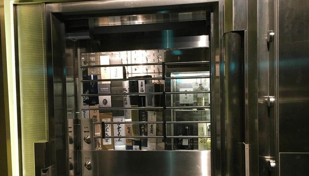 元金庫室の日本酒貯蔵室