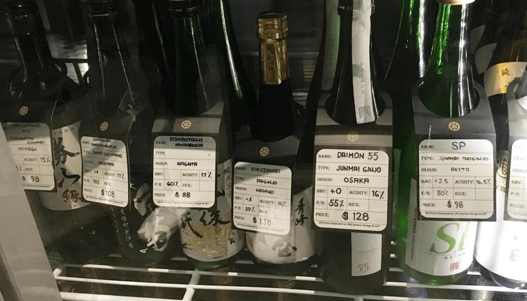 お手頃価格の日本酒も