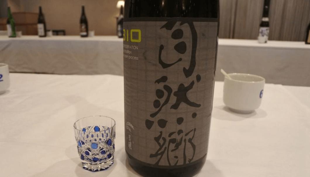 自然郷 BIO 純米吟醸