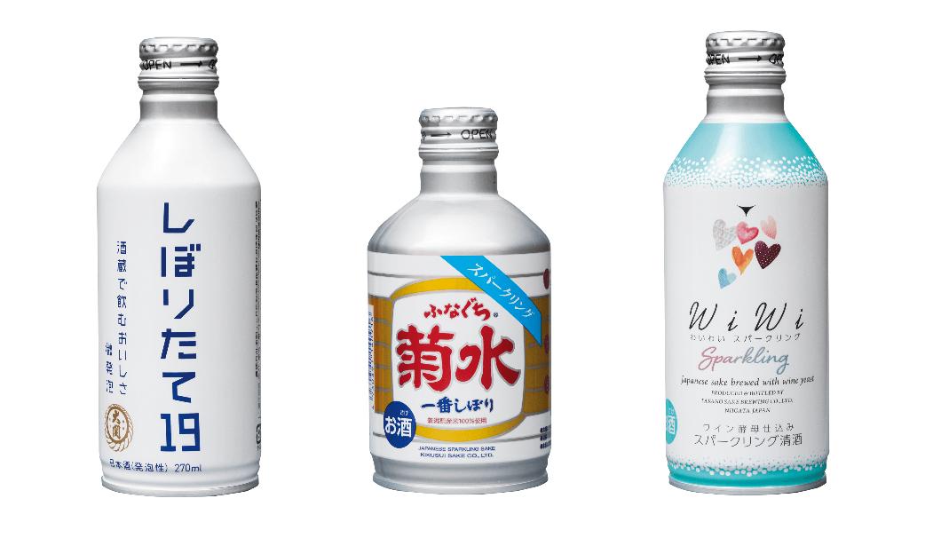 3種類のボトル缶が並んだ写真