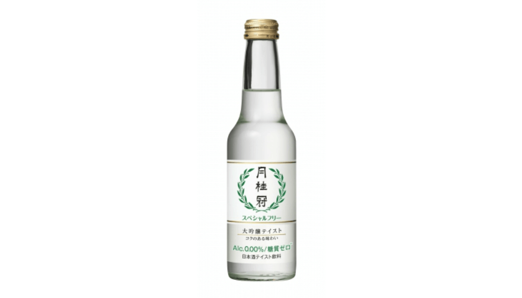 月桂冠が発売したノンアルコール日本酒テイスト飲料「スペシャルフリー」