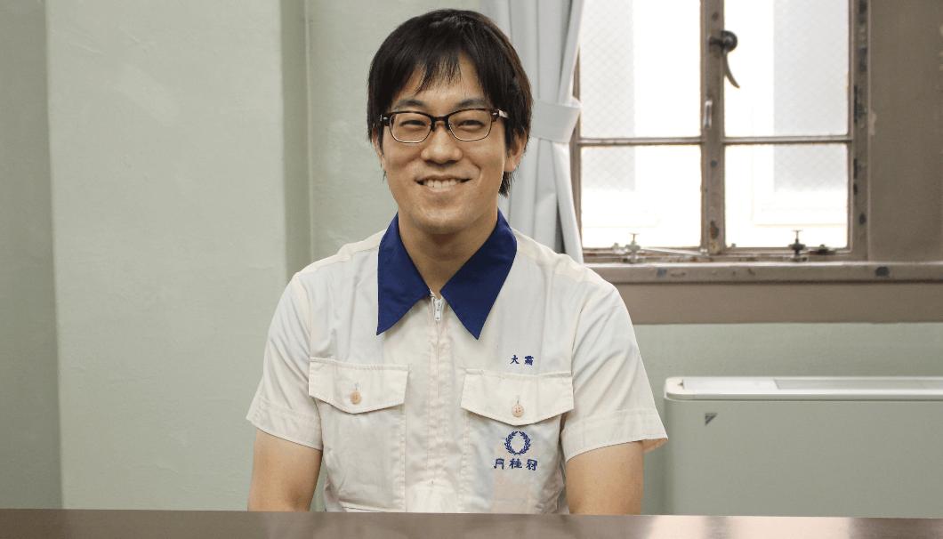 月桂冠技術部技術課の大霜清典さん