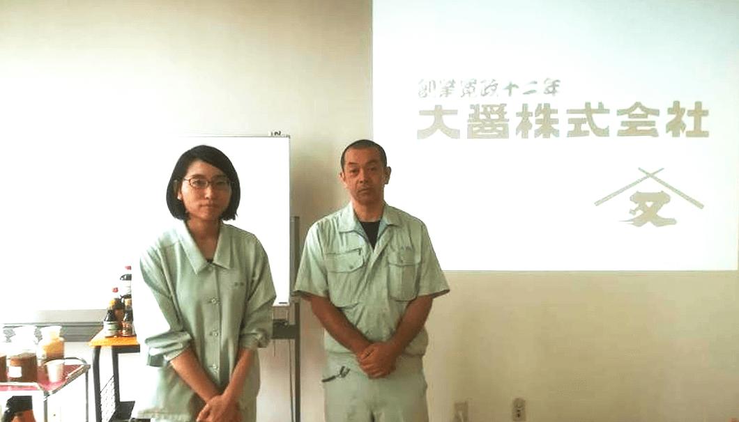 大阪府堺市にある醤油醸造メーカー・大醤株式会社