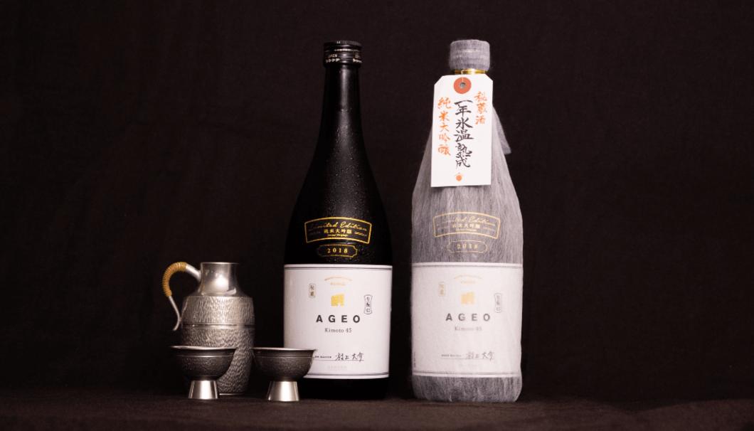 日本酒応援団 北西酒造 「AGEO」商品画像