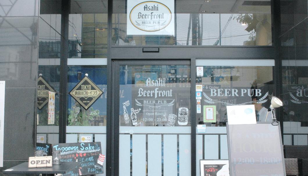 写真左下に写る看板には「Japanese Sake」の文字とSHUSHUのイラスト