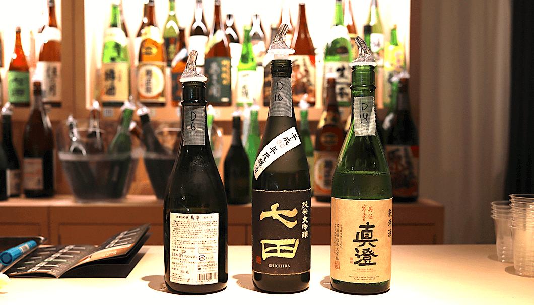 「Amazon Bar」でテイスティングできる日本酒