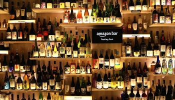 「Amazon Bar」のディスプレイ