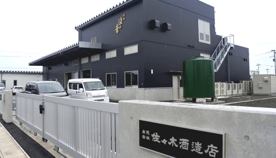 宮城県名取市閖上・佐々木酒造店の復活蔵外観写真