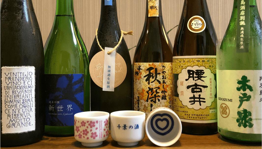 千葉の酒蔵の日本酒が並んでいる写真
