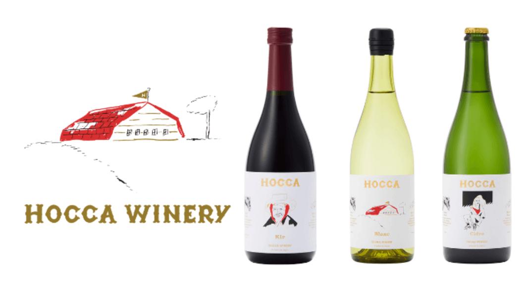 清酒蔵・奥羽自慢が手掛ける国内ワイナリー「HOCCA WINERY」のロゴ