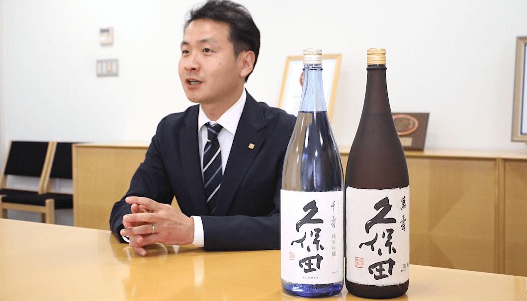 営業本部 マーケティングマネージャーの渡邉大輔さん
