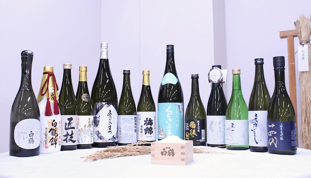 「白鶴錦」で造られた日本酒