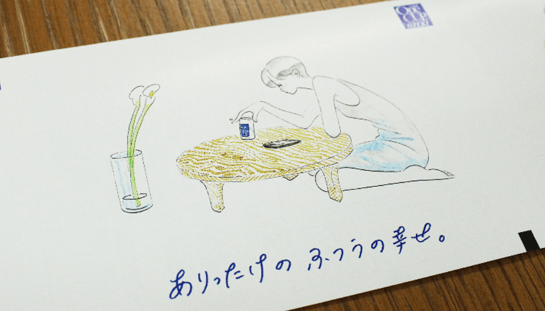 たなかみさきさんが描いた「ワンカップ大関」の裏ラベル