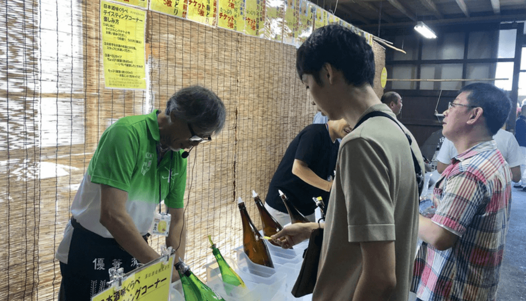 日本酒試飲ブース