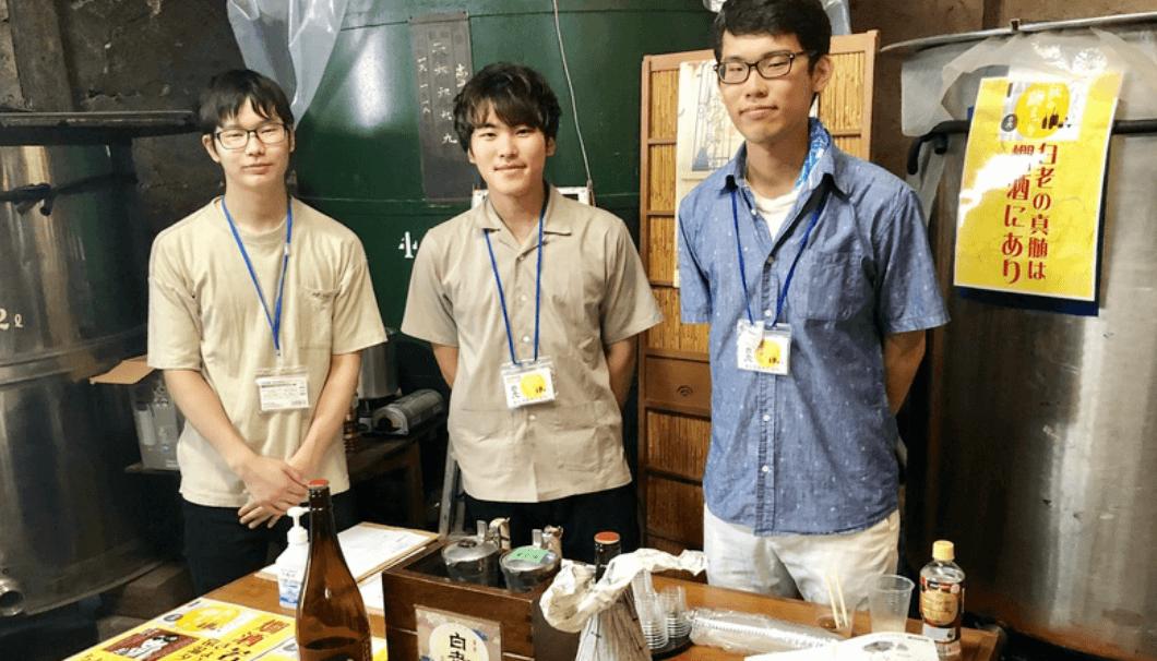 名城大学日本酒サークル