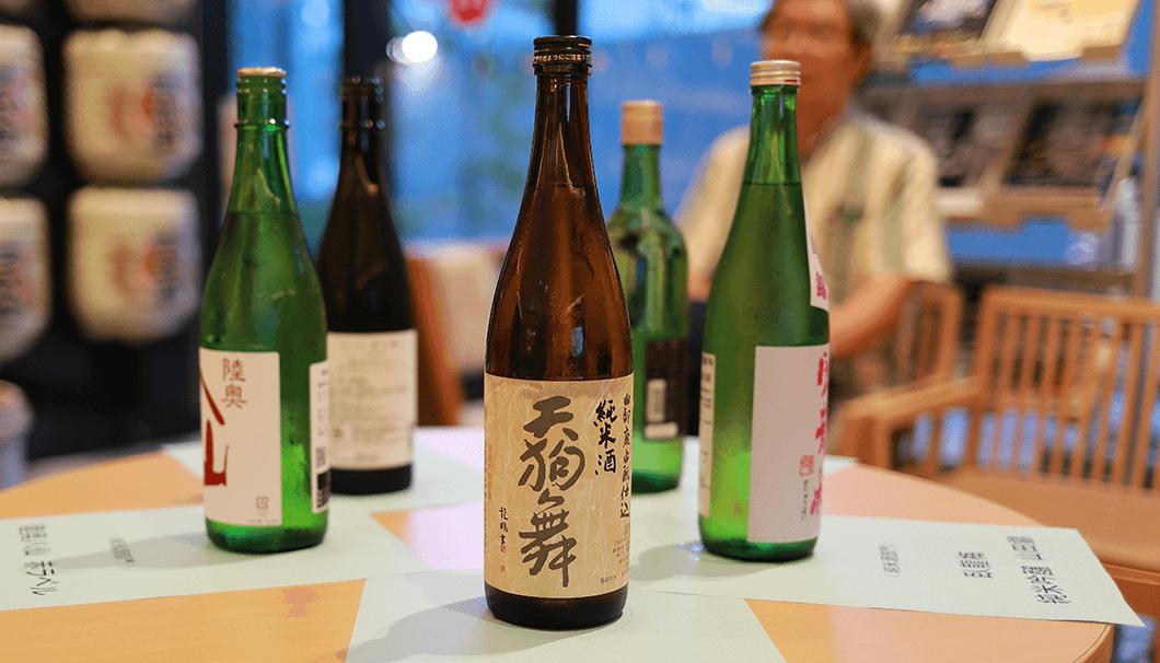 用意された日本酒