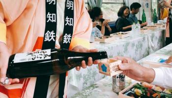 明知鉄道の升酒列車