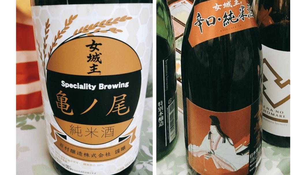 流通限定 亀ノ尾 純米酒