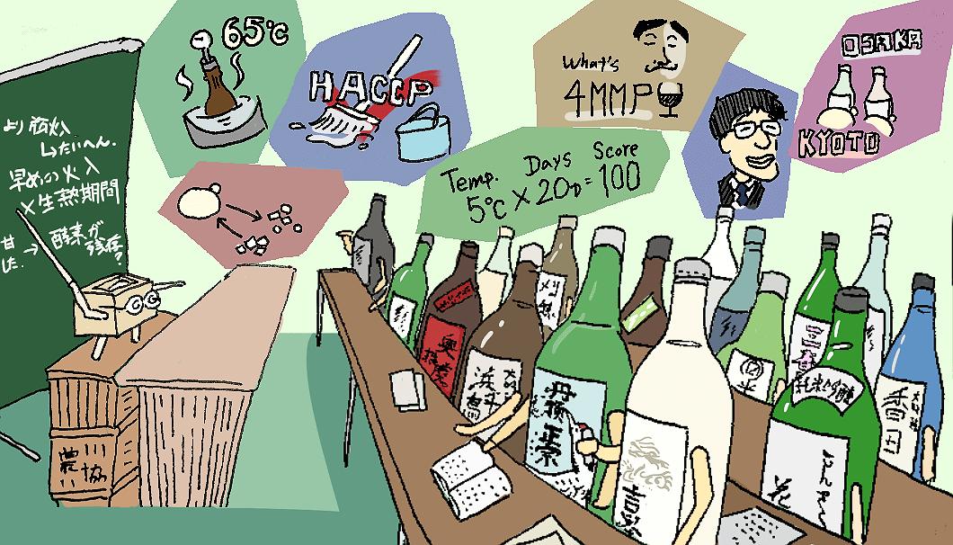 南部杜氏酒造講習会