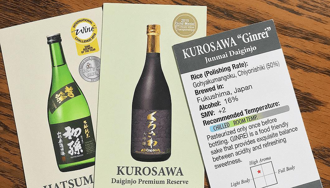 ラスベガスで開催された「Sake Fever」で配られた日本酒説明用のカード