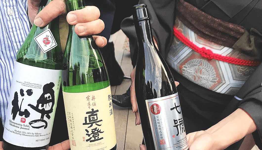 令和を祝ったテイスティングイベント「Ringing in Reiwa」で提供された日本酒