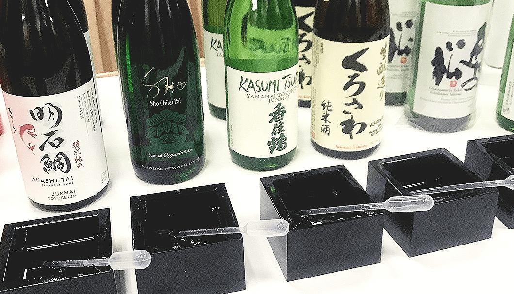 秋祭りで行われたテイスティングイベント「Aki Matsuri Sake Pavilion」で提供された日本酒