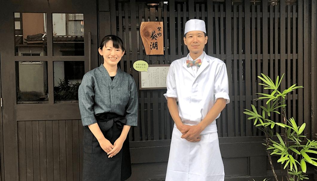 (左から)店長・村田貴規(たかのり)さんと村田いずみさん