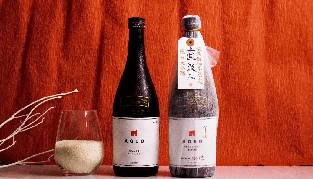 、北西酒造株式会社(埼玉県上尾市)の「AGEO純米大吟醸・直汲み」ボトル画像