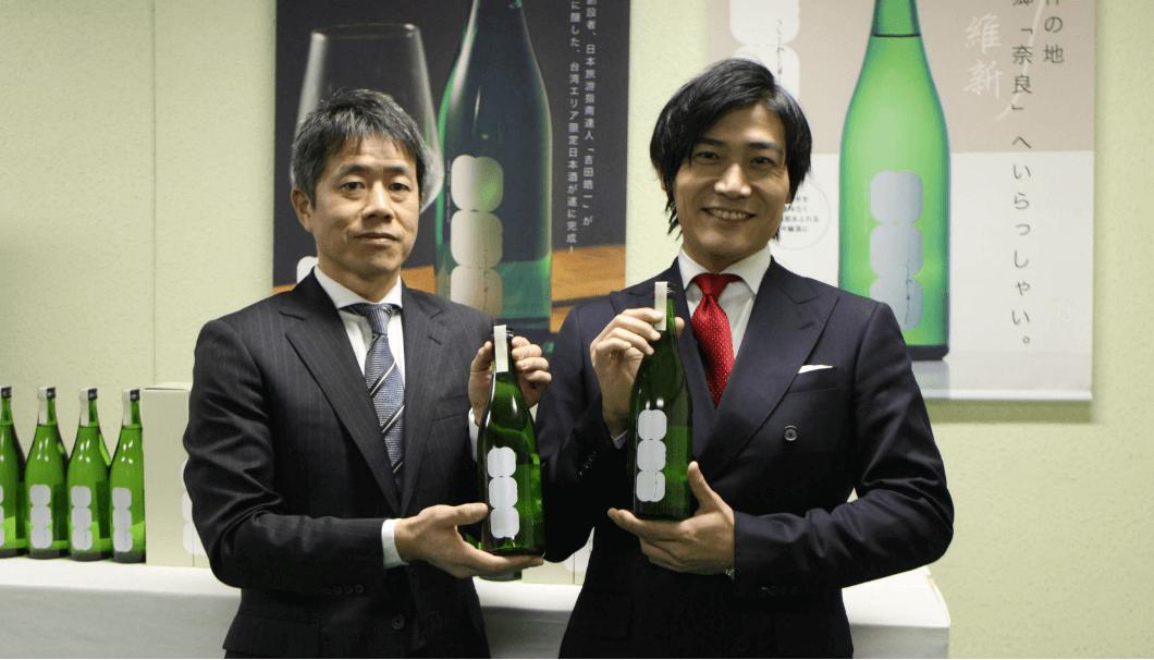"""日本初の""""台湾限定日本酒""""「これあらた(維新)」"""