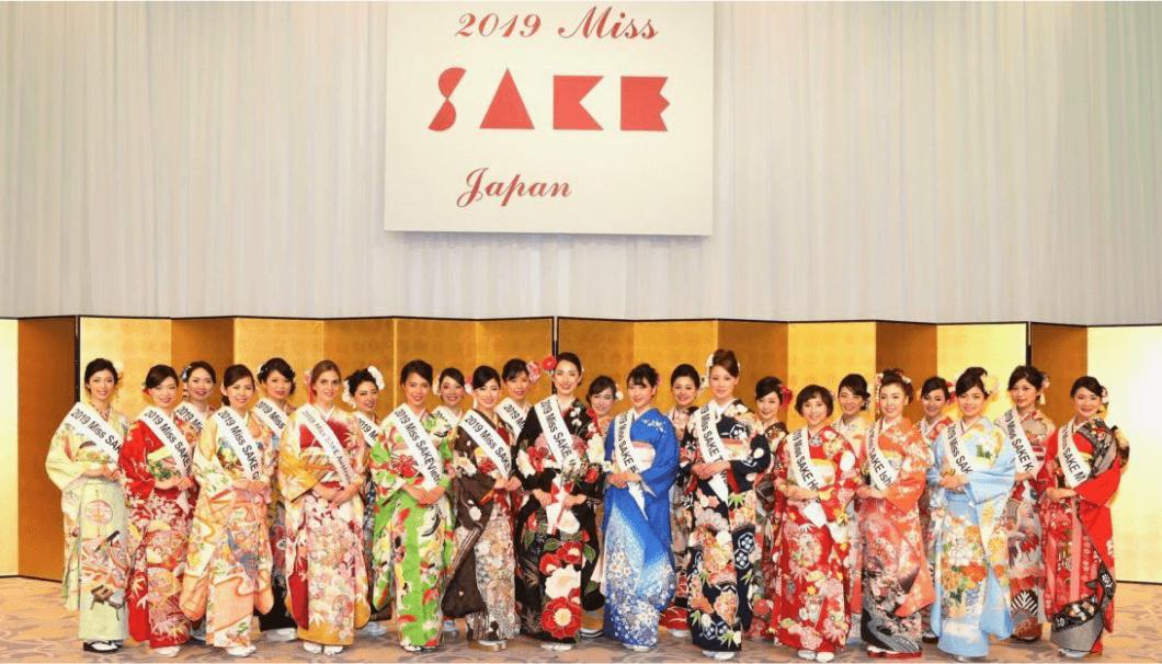 「ミス日本酒」2019年の写真
