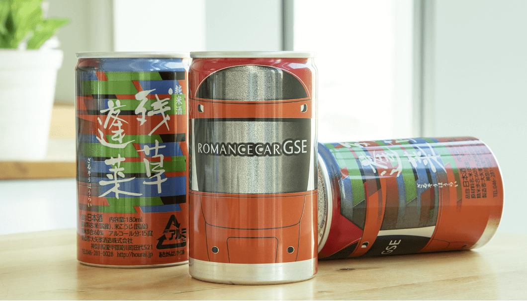 小田急ロマンスカーの車内販売専用として販売している日本酒「残草蓬莱(ざるそうほうらい)」の缶の写真