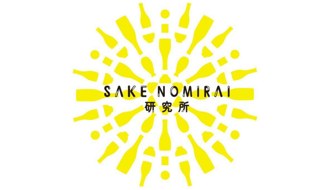 SAKENOMIRAI研究所のロゴマーク画像