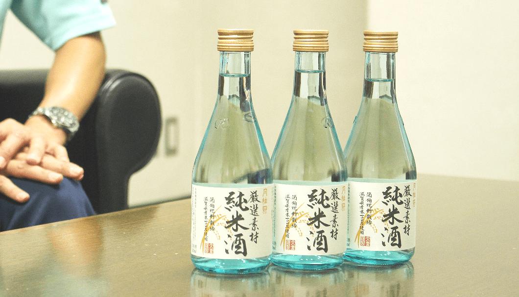 月桂冠「厳選素材純米酒」