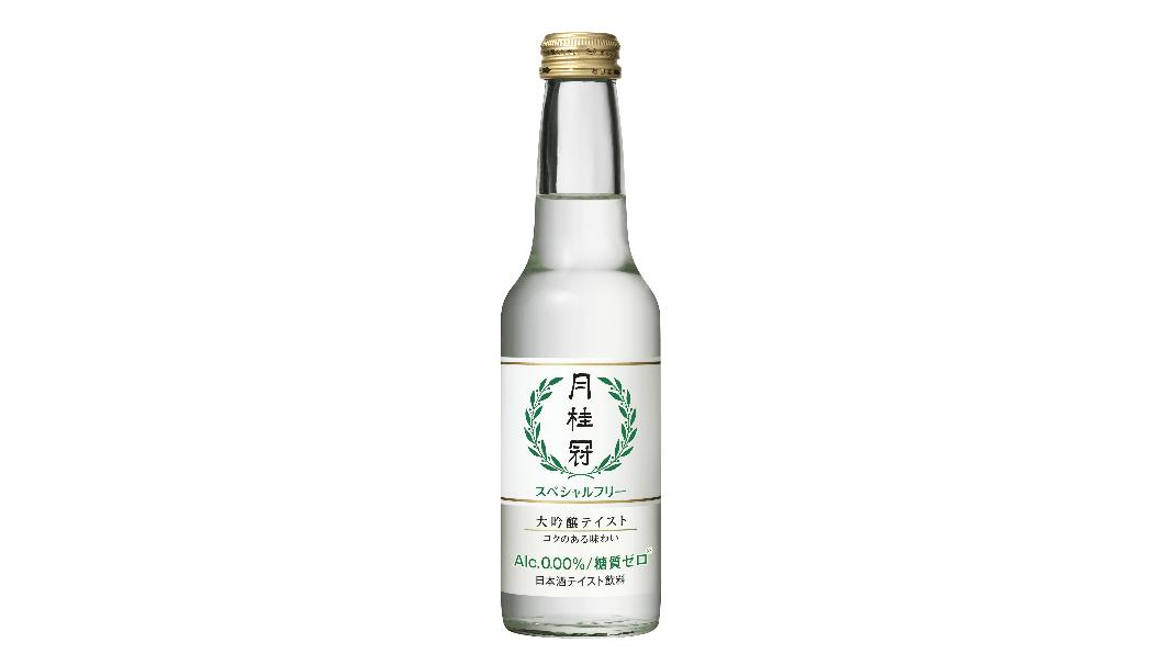 日本酒テイストのノンアルコール飲料「スペシャルフリー」