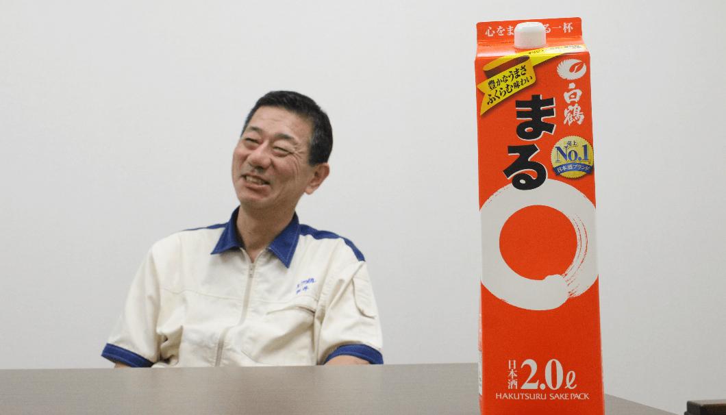 笑顔で話す櫻井さん