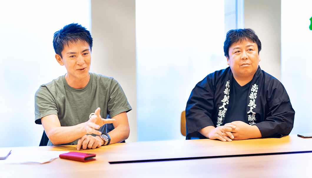 インアゴーラ株式会社・中山雄介さんと南部美人・久慈浩介社長