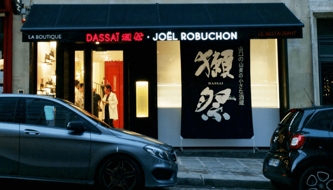 「Dassaï Joël Robuchon」の外観