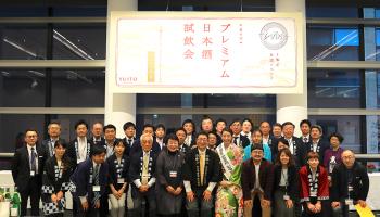 「IWC2019プレミアム日本酒試飲会」の集合写真