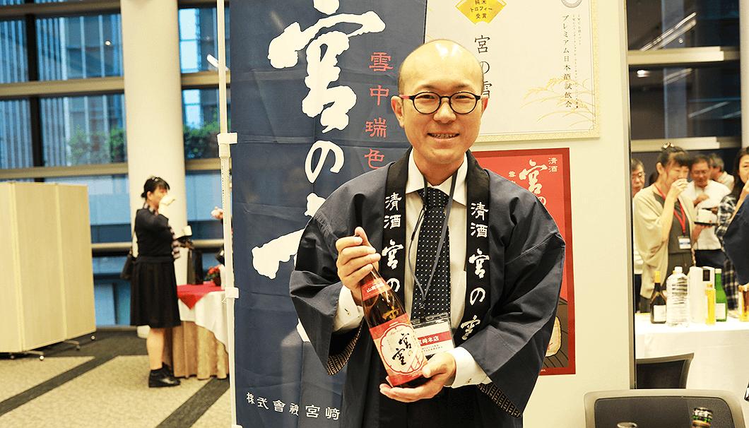 「宮の雪 山廃仕込 特別純米酒」(宮﨑本店/三重県)