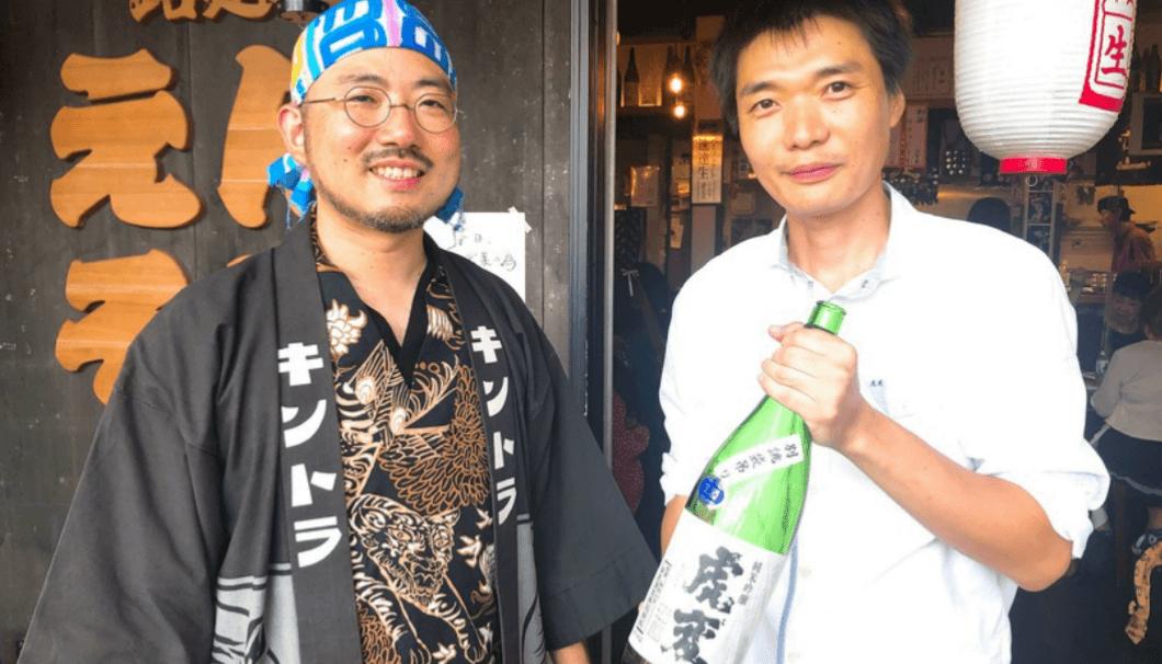 金虎酒造 専務の水野さん(左)と杜氏の木村さん(右)