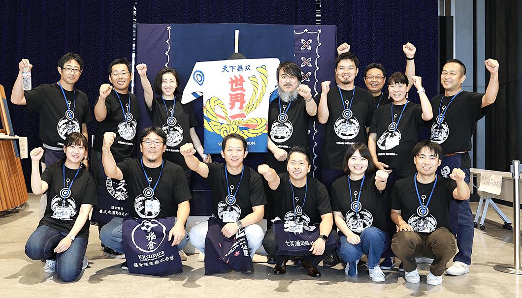 「長野県唎き酒世界選手権」の集合写真
