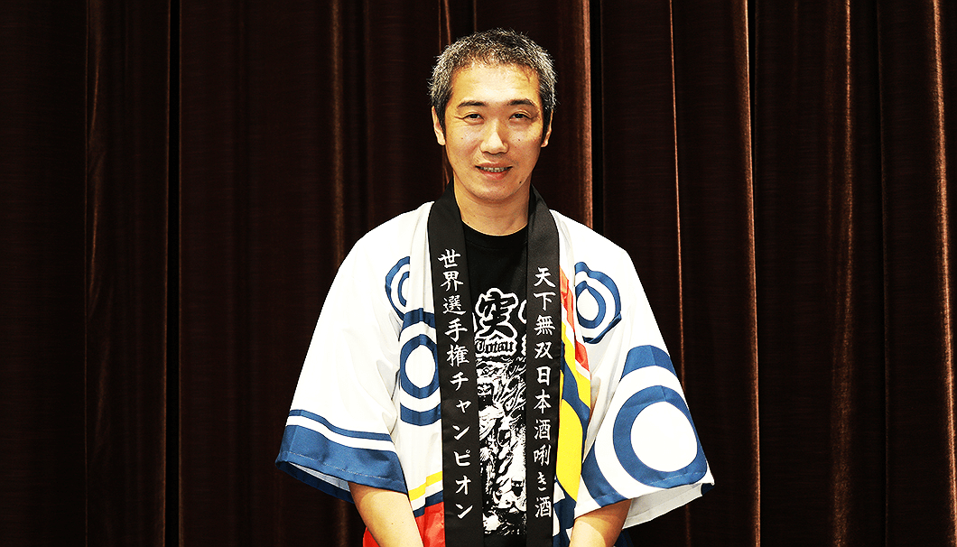 「長野県唎き酒世界選手権」の優勝者・早川サトルさん