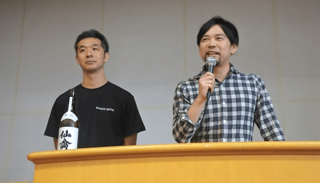 せんきん・薄井一樹さん(右)と山陽盃酒造・壺阪雄一さん(左)