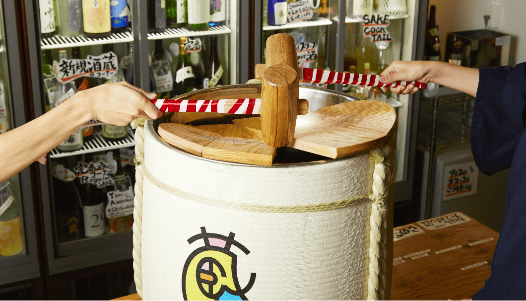 KURANDのオーダーメイド酒樽