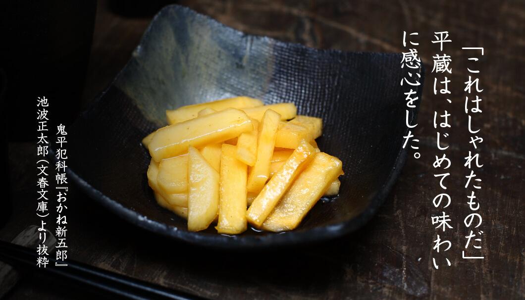 柿の味醂がけ