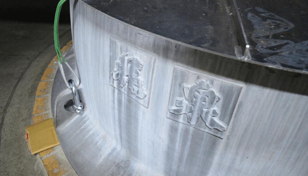 花泉酒造の釜