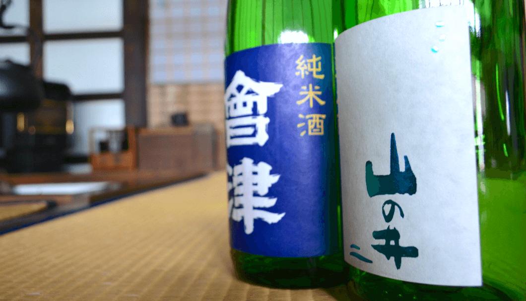 「會津」と「山の井」