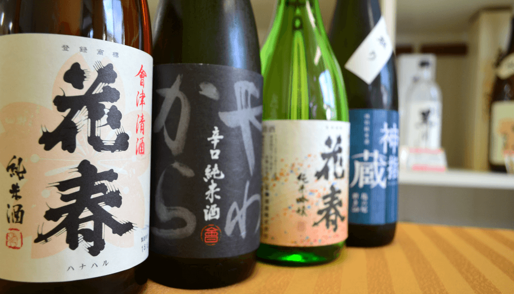 花春酒造の日本酒