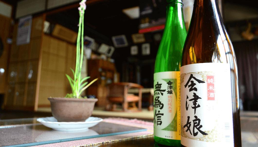 高橋庄作酒造店の「会津娘」