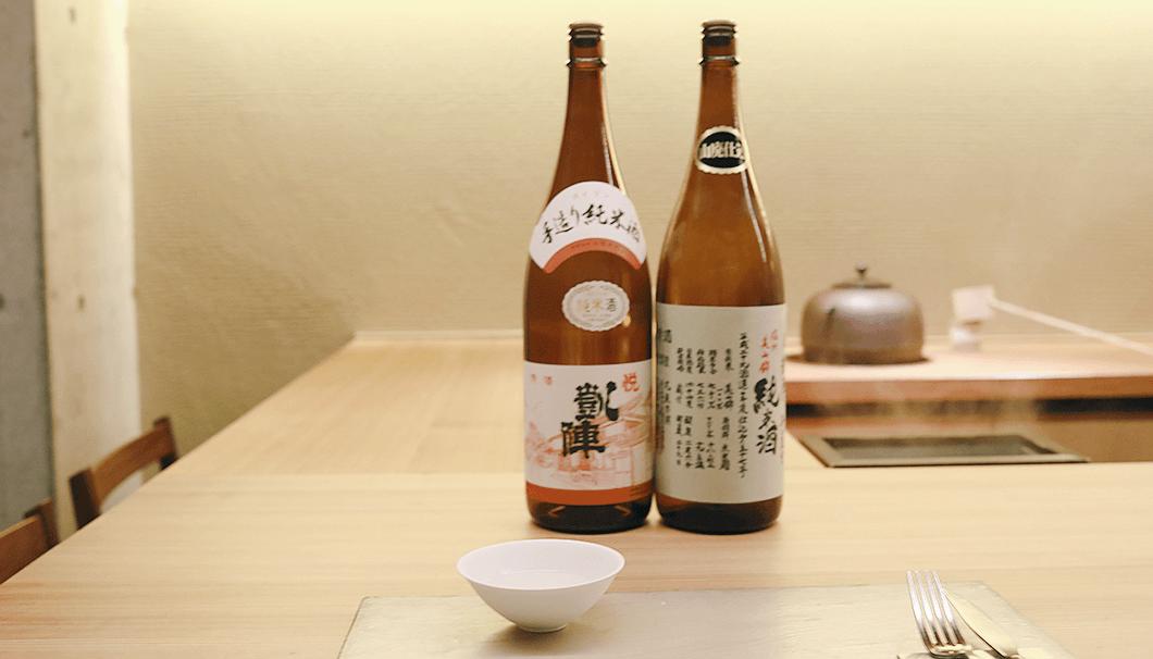 「悦凱陣 手造り 純米」と「悦凱陣 山廃純米酒 無ろ過生」